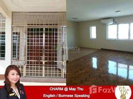 ကော့မှုး, ရန်ကုန်တိုင်းဒေသကြီး 7 Bedroom House for sale in North Okkalapa, Yangon တွင် 7 အိပ်ခန်းများ အိမ်ခြံမြေ ရောင်းရန်အတွက်