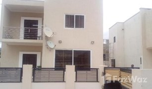 4 Bedrooms Townhouse for sale in , Greater Accra