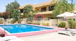 Available Units at Jumeirah 3 Villas
