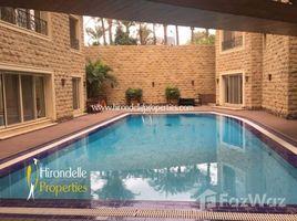 Квартира, 2 спальни в аренду в , Cairo Ground Floor With Shared Pool For Rent in maadi