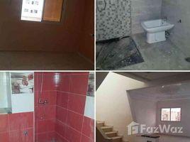 Doukkala Abda Na El Jadida Haut villa 130m2 à el jadida lot yakout 3 卧室 别墅 售