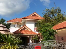 4 Bedrooms Villa for sale in Kalasin, Kalasin Mu Baan Pruek Pirom