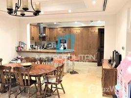 4 Bedrooms Villa for sale in Saadiyat Beach, Abu Dhabi Saadiyat Beach Villas