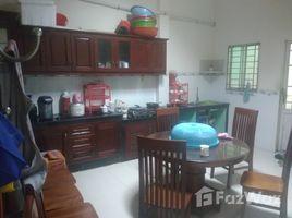 芹苴市 Ba Lang 5 Bedroom Townhouse For Sale in Can Tho 5 卧室 联排别墅 售