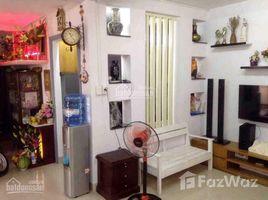 3 Phòng ngủ Nhà mặt tiền bán ở Phường 1, TP.Hồ Chí Minh Bán nhà HXH 6m Đoàn Thị Điểm, quận Phú Nhuận, 4 Lầu giá 6.3 tỷ