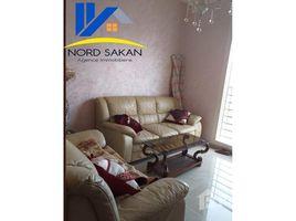 Tanger Tetouan Na Charf bel appartement à foret américaine 2 卧室 住宅 租