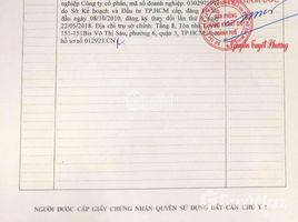 N/A Đất bán ở An Phú, TP.Hồ Chí Minh Đất chính chủ! Bán nhanh lô đất Phường An Phú, Quận 2, TPHCM - 90m2, 170 tr/m+66 (0) 2 508 8780