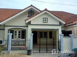 普吉 Talat Nuea Phuket Villa Morning Star 3 卧室 别墅 售