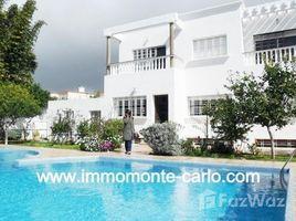 недвижимость, 6 спальни в аренду в Na Agdal Riyad, Rabat Sale Zemmour Zaer Location villa Rabat avec piscine à Rabat- Souissi