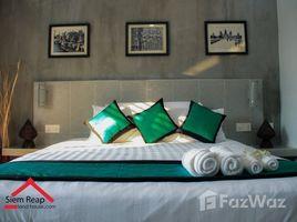 1 Schlafzimmer Appartement zu vermieten in Kok Chak, Siem Reap Other-KH-62682