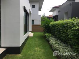 4 Bedrooms Property for sale in Hua Mak, Bangkok Setthasiri Krungthep Kreetha