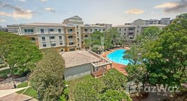 Available Units at Northwest Garden Apartments