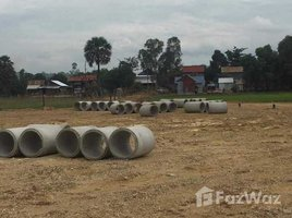 N/A Property for sale in Chroab, Kampong Thom Other-KH-86964
