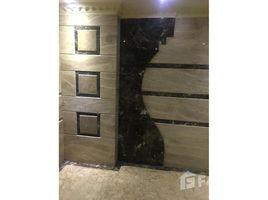 3 Schlafzimmern Immobilie zu vermieten in , Cairo شقة ايجار مفروش فرش فاخر بالقرب من وندر لاند.