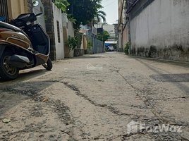 胡志明市 Ward 7 Cần bán gấp nhà nát hẻm xe hơi Lê Quang Định: 4.5x18m (NH 6.67m), QM trệt lửng 3 lầu ST, giá 7.7 tỷ N/A 土地 售