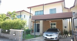 Available Units at Serence Park