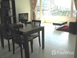 2 Bedrooms Condo for sale in Makkasan, Bangkok Manhattan Chidlom