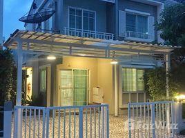 北榄府 Bang Phli Yai The Village Bangna 3 卧室 联排别墅 售