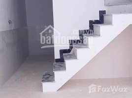 5 Bedrooms House for sale in Binh Hung Hoa A, Ho Chi Minh City Chỉ 2 Tỷ mua được nhà 4x12 ngay AEON Mall Tân Phú. Còn đâu rẻ hơn ?