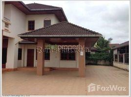 万象 4 Bedroom House for rent in Chanthabuly, Vientiane 4 卧室 屋 租