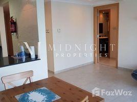 1 Bedroom Apartment for rent in , Dubai Zumurud Tower