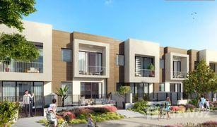 3 Habitaciones Adosado en venta en , Guanacaste Marbella