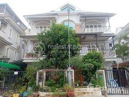 4 Bedrooms House for sale in Chrang Chamreh Ti Pir, Phnom Penh Borey Vimean Phnom Penh