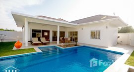 Available Units at Palm Avenue 3