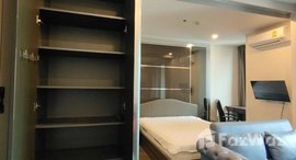 Available Units at Ideo Q Siam-Ratchathewi