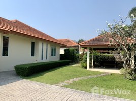 4 Bedrooms House for rent in Pong, Pattaya Whispering Palms Pattaya