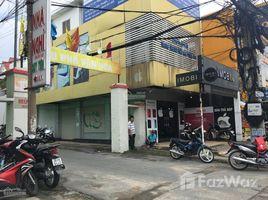 同奈省 Thong Nhat Nhà cấp 4 bán giá đất ngay công an giao thông tỉnh 123m2 /4.2 tỷ 3 卧室 屋 售