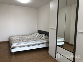 1 Bedroom Condo for sale in Talat Khwan, Nonthaburi Supalai Vista Tiwanon