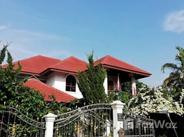 4 Bedrooms Property for sale in Mueang Mo, Phrae 4 Bedroom House