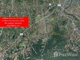 N/A Land for sale in Bang Bon, Bangkok Land For Sale Soi Ekkachai 93