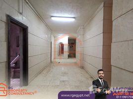 Alexandria Nozha Antoniadis City Compound 2 卧室 住宅 售
