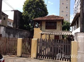 圣保罗州一级 Santos Macuco, Santos, São Paulo N/A 土地 售