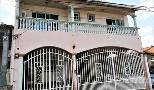 6 Bedrooms Property for sale in Arraijan, Panama Oeste