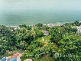 Panama Oeste La Ermita CHUMICO, ENTRANDO POR MINISUPER LAS GUIAS, Antón, Coclé N/A 房产 售
