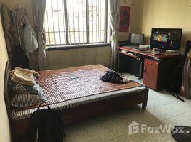 河內市 Vinh Phuc K80D Apartment 2 卧室 房产 售