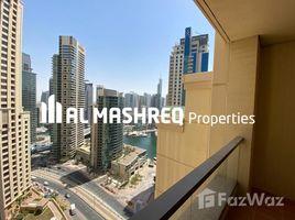 2 Bedrooms Apartment for sale in Rimal, Dubai Rimal 4