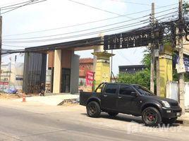 N/A Land for sale in Chorakhe Bua, Bangkok 4 Rai Land for sale in Ramintra soi 14