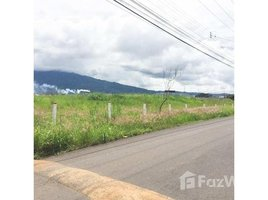 Alajuela Industrial property for sale In San Rafael de Alajuela, Alajuela, Alajuela N/A 土地 售
