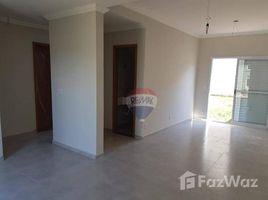 圣保罗州一级 Botucatu Botucatu, São Paulo, Address available on request 4 卧室 屋 售