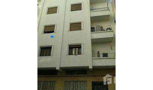 2 غرف النوم عقارات للبيع في NA (Tetouan Al Azhar), Tanger - Tétouan دار مستقلة ملكية للبيع 100 متر 3 طابقات وكراج200 مليون قابلة للمفاهمة عين باز تطوان