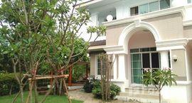Available Units at Chonlada Khon Kaen