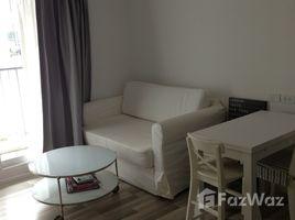 1 Bedroom Condo for sale in Bang Khen, Nonthaburi The Key Prachachuen