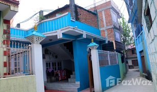 3 Bedrooms Property for sale in Jorpati, Kathmandu