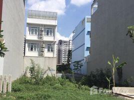 胡志明市 Ward 12 Tôi cần bán lô đất MT Nơ Trang Long,Bình Thạnh,thổ cư,SHR,5x20m chỉ 1.8 tỉ,bao sổ,Lh:0904.518.609 N/A 土地 售