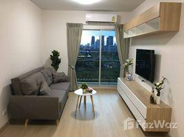 2 Bedrooms Condo for rent in Bang Kapi, Bangkok Supalai Veranda Rama 9