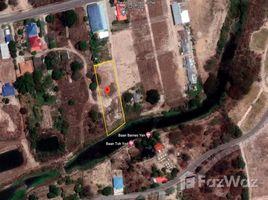 N/A Land for sale in Hin Lek Fai, Hua Hin 1 Rai Land for Sale near Black Mountain Golf Club